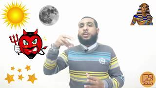 ( برنامج أنا مش ملحد ) - الحلقة الثانية # المصير المحتوم