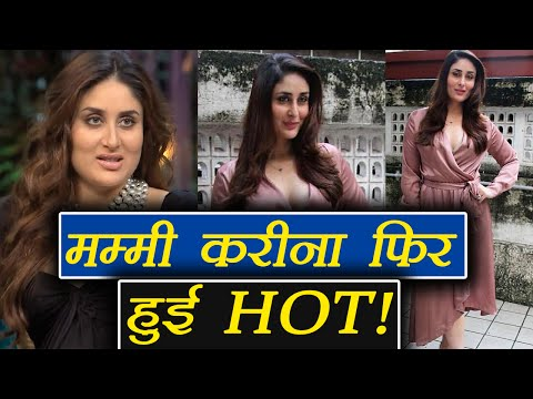 Kareena Kapoor Khan Fat to Fit TRANSFORMATION post PREGNANCY | FilmiBeat