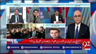 Breaking Views with Malick - 15 December 2017 - 92NewsHDPlus