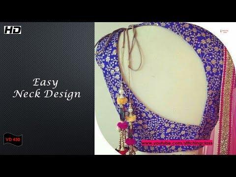 नैक डिजाईन आसान तरीका , Neck Design Simple Method Cutting and Stitching step by step,