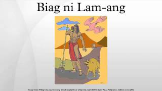 Epiko: Bi-ag ni Lam-ang (Filipino Movie Trailer)