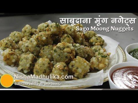 Sabudana Moong Nuggets Recipe - Sago Moong Nuggets