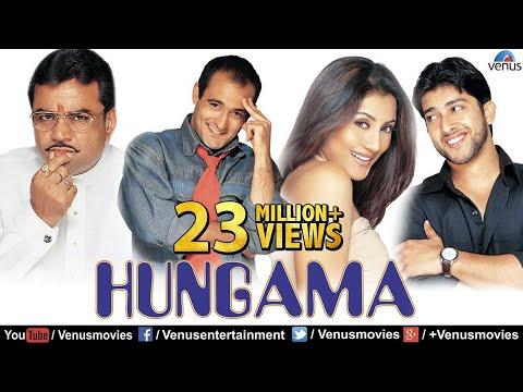 Hungama - Hindi Movies Full Movie   Akshaye Khanna, Paresh Rawal   Hindi Full Comedy Movies