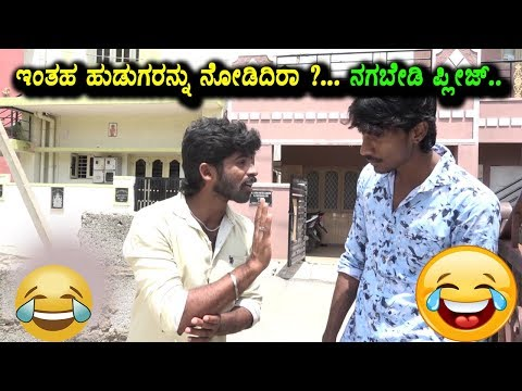Kannada Fun Bucket Episode 15 | Funny Boys | Kannada Comedy Scenes | Top Kannada TV