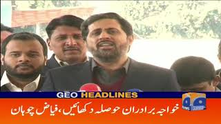 Geo Headlines - 04 PM - 14 December 2018