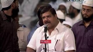 Why sacrifice of animal on Bakri Eid and what islam says about ahimsa - A Jain in Kishan Ganj