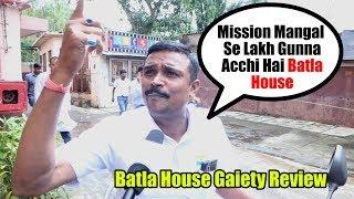 Batla House Public Review   Gaiety Galaxy Bandra