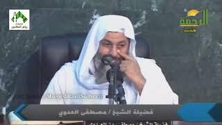 شرح صحيح البخاري (48) - للشيخ مصطفى العدوي
