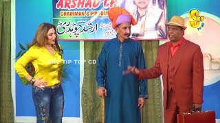 Amanat Chan and Iftikhar Thakur With Tariq Teddy Stage Drama Full Comedy Clip