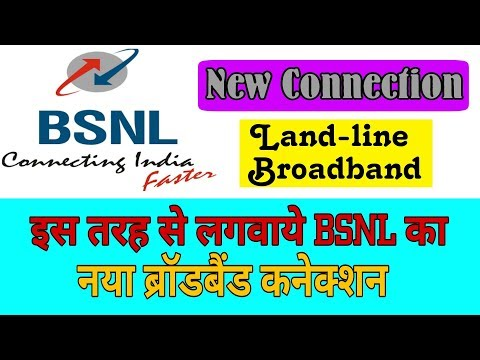 How to book bsnl broadband connection | bsnl new connection of land-line & broadband