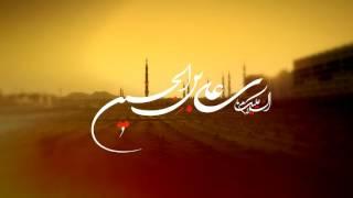 Yeh Karbala Hai   Title Noha   Mir Hasan Mir   New Noha 2016-17 /1438 [HD]