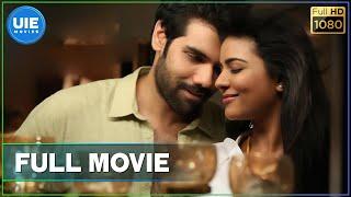 Sollividava 2018 Latest Tamil Full HD Movie - Chandan Kumar