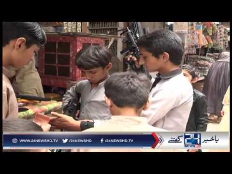 Illegal Toy gun selling in Peshawar