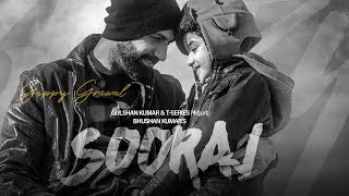 SOORAJ Official Video | Gippy Grewal Feat. Shinda Grewal, Navpreet Banga | Baljit Singh Deo
