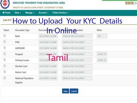 How to update Aadhaar/Pan/bank account KYC in EPF Account-Tamil
