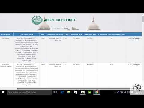 Lahore High Court Jobs 2018 Application Form Download www.lhc.gov.pk