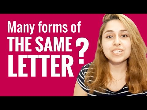 ask an Arabic Teacher - Why does Arabic have many forms of the same letter?