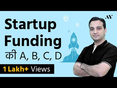 Startup Funding - Stages