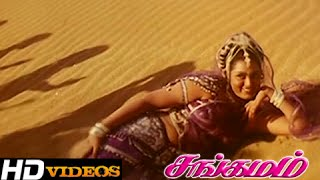 Sowkiyama Kannae... Tamil Movie Songs - Sangamam [HD]