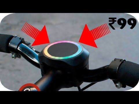 5 CHEAP and FUTURISTIC BICYCLE GADGETS that you can purchase from Amazon ✅ FUTURISTIC BICYCLE GADGET