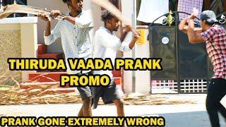 Thiruda Vaada Prank Promo | The Prank Show | Prank Gone Wrong | Kovai 360