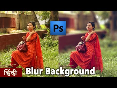 How to blur background in photoshop hindi - Bokeh Effect