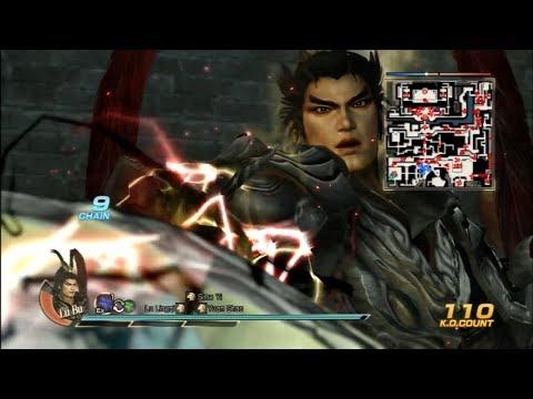 dynasty warriors 8 empires weapons unlock