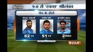 India vs Sri Lanka: Virat Kohli, Manish Pandey fifties help visitors win one-off T20 match