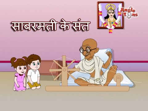 Sabarmati Ke Sant Tune Kar Diya Kamal   Gandhi Ji Song   Animated Song by Jingle Toons