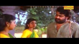 KAMALADALAM |  Malayalam Movie Part 1 | Mohanlal & Monisha