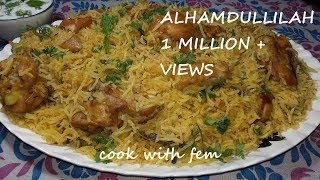 Hyderabadi Chicken Tahari || Chicken Pulao || An Authentic Recipe Explained In A Step by Step Method