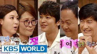 Happy Together - Kim Jeonghoon, An Naesang, Woo Hyeon & more! (2015.08.27)