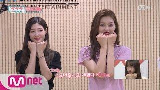 Download Produce 101 ′I.O.I with JYP′ 박진영과의 첫 만남 & 안무 연습 현장공개! 161012 EP.21 Video