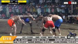 Best Match : KAKRALI  V/S  KALSIAN/BHAMARSI JER KABADDI TOURNAMENT/www.123Live.in