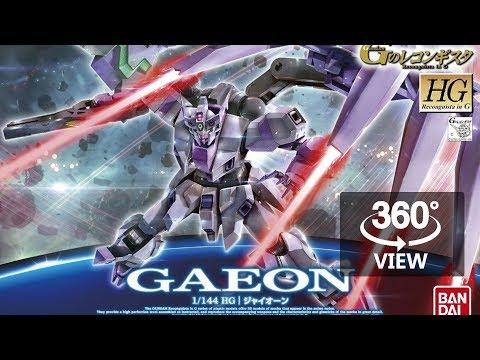 [360°Degree] HG 1/144 Gaeon