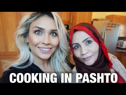 COOKING CUTLETS WITH MY MAMA IN PASHTO! | ENGLISH SUBTITLES
