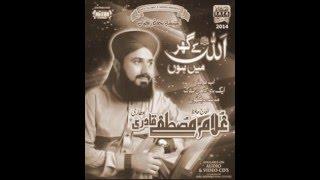 Ab Tu Bas Aik Hi Dhun Hai | Ghulam Mustafa Qadri