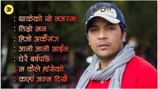 Yesh Kumar Songs 💔 Collection || Sad Songs.....