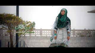 Shukria Pakistan 2019 | Independence Day Song 2019 | Dil Dil | I Love Pakistan - Syeda Hira Tasawar