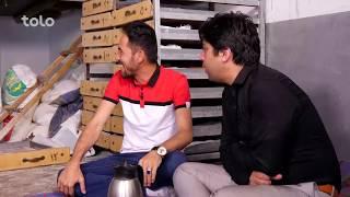 Download شبکه خنده - امشب ساعت ۷:۳۰ از طلوع / Shabake Khanda - Tonight at 7:30 PM on TOLO TV Video
