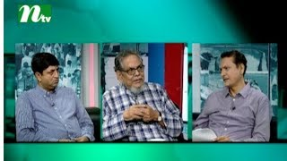 Ei Somoy | Episode 2323 |Talk Show | News & Current Affairs
