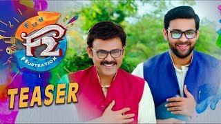 F2 Teaser - Venkatesh, Varun Tej, Tamannaah, Mehreen Pirzada | Anil Ravipudi, Dil Raju