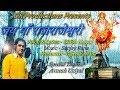 Download  Jai Maa Rajrajeswari || Girish Uniyal || New Garhwali Jagar 2018 || Gr Productions  MP3,3GP,MP4
