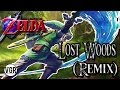 The Legend of Zelda: Ocarina of Time - Lost Woods (Remix)