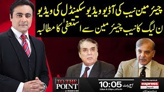 To The Point With Mansoor Ali Khan | 25 May 2019 | Express News
