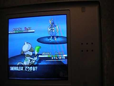 Shiny Bisharp/Kirikizan appeared in Pokemon Black, TWO SHINIES IN ONE DAY!!!