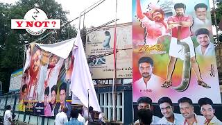 Vijay Banners Removed| Police clash Fans|