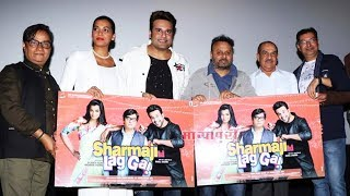 Sharmaji Ki Lag Gai First Look And Poster Launch | Krushna Abhishek, Mugdha Godse