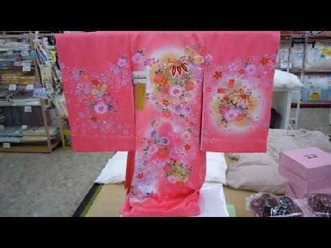 Japanese Kimono for Kids!