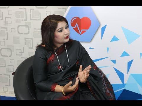 High blood pressure during pregnancy Bangla
